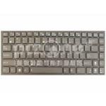 Tastatura laptop ASUS UX30S