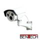 camera de supraveghere de exterior cu lentila fixa envio cact-hk2a-200s