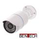 camera de supraveghere de exterior cu lentila fixa envio cact-zem36w-200s