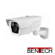 camera de supraveghere de exterior Bentech cact-zum2a-400v lentila varifocala