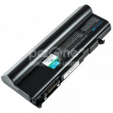 Baterie laptop Toshiba Tecra S5-11S 12 celule